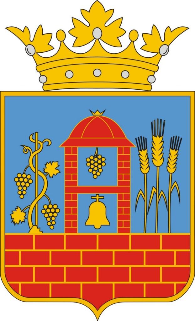 szekszard logo