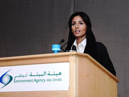 Abu Dhabi fenntartható beszerzési stratégiája